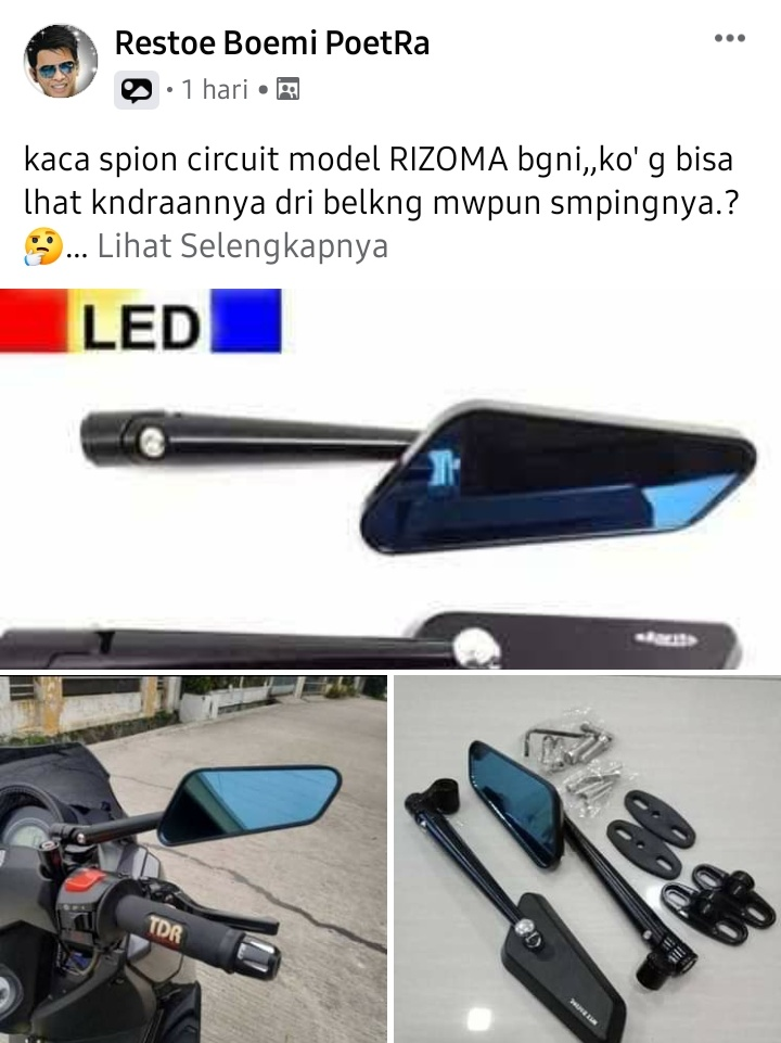 Spion motor rizoma circuit